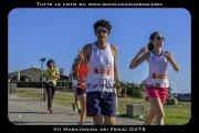 VII_Maratonina_dei_Fenici_0475