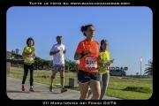 VII_Maratonina_dei_Fenici_0476