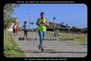 VII_Maratonina_dei_Fenici_0479