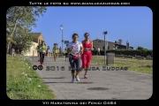 VII_Maratonina_dei_Fenici_0484