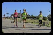 VII_Maratonina_dei_Fenici_0490