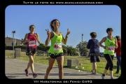 VII_Maratonina_dei_Fenici_0492