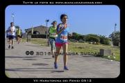 VII_Maratonina_dei_Fenici_0512