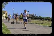 VII_Maratonina_dei_Fenici_0514
