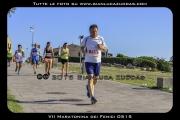VII_Maratonina_dei_Fenici_0515