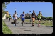 VII_Maratonina_dei_Fenici_0518