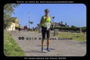VII_Maratonina_dei_Fenici_0532