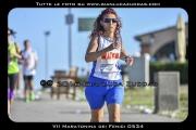 VII_Maratonina_dei_Fenici_0534