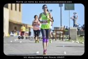 VII_Maratonina_dei_Fenici_0537