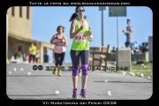 VII_Maratonina_dei_Fenici_0538