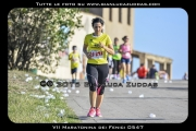 VII_Maratonina_dei_Fenici_0547