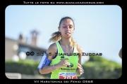 VII_Maratonina_dei_Fenici_0568