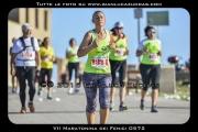 VII_Maratonina_dei_Fenici_0572
