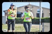 VII_Maratonina_dei_Fenici_0574