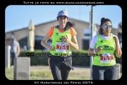 VII_Maratonina_dei_Fenici_0575