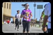 VII_Maratonina_dei_Fenici_0577