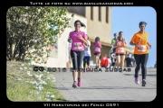 VII_Maratonina_dei_Fenici_0591