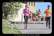 VII_Maratonina_dei_Fenici_0593