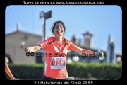 VII_Maratonina_dei_Fenici_0599