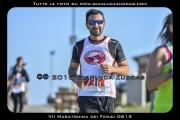 VII_Maratonina_dei_Fenici_0615