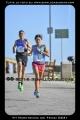 VII_Maratonina_dei_Fenici_0631