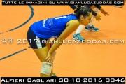 Alfieri_Cagliari_30-10-2016_0046