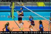 Alfieri_Cagliari_30-10-2016_0063
