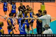 Alfieri_Cagliari_30-10-2016_0077