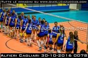 Alfieri_Cagliari_30-10-2016_0078