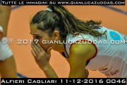 Alfieri_Cagliari_11-12-2016_0046