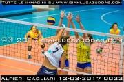 Alfieri_Cagliari_12-03-2017_0033