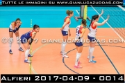 Alfieri_2017-04-09_-_0014