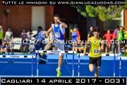 Cagliari_14_aprile_2017_-_0031