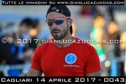 Cagliari_14_aprile_2017_-_0043