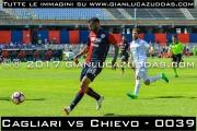 Cagliari_vs_Chievo_-_0039