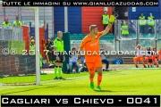 Cagliari_vs_Chievo_-_0041