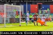 Cagliari_vs_Chievo_-_0049