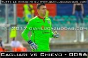 Cagliari_vs_Chievo_-_0056