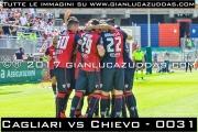 Cagliari_vs_Chievo_-_0031