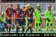 Cagliari_vs_Chievo_-_0074