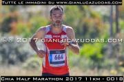 Chia_Half_Marathon_2017_11km_-_0018