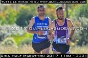 Chia_Half_Marathon_2017_11km_-_0031
