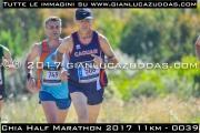 Chia_Half_Marathon_2017_11km_-_0039