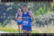 Chia_Half_Marathon_2017_11km_-_0046