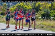 Chia_Half_Marathon_2017_11km_-_0050
