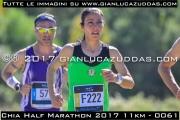Chia_Half_Marathon_2017_11km_-_0061