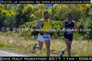 Chia_Half_Marathon_2017_11km_-_0064