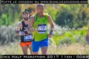 Chia_Half_Marathon_2017_11km_-_0068