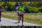 Chia_Half_Marathon_2017_11km_-_0070