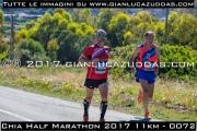 Chia_Half_Marathon_2017_11km_-_0072